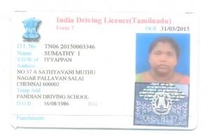 sumathi lic 1